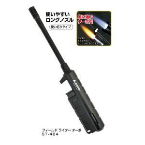 【12個】 SOTO フィールドライター ターボ [ST-484] ソト 福KD 新富士バーナー|plusys