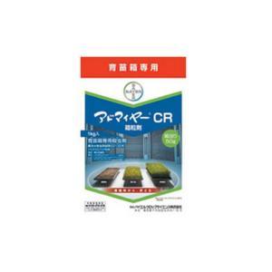 水稲 殺虫剤 アドマイヤー CR箱粒剤 1kg バイエル 農薬 冨YD|plusys