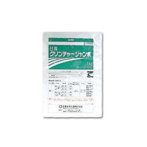 水稲 除草剤 クリンチャージャンボ 1kg 日産化学 農薬 イN【代引不可】 plusys