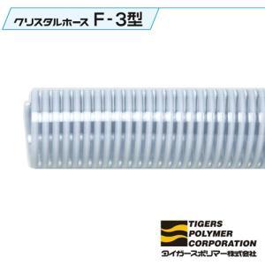【1m単位カット】 F-3型 直径 75mm サクションホース クリスタルホース タイガースポリマー シBD|plusys