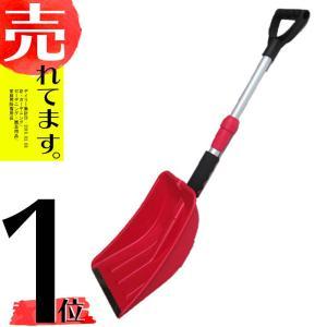 コンパル 伸びる 搭載ショベル 伸縮式 【除雪 スコップ 雪押し】 アサノヤ産業 D|plusys