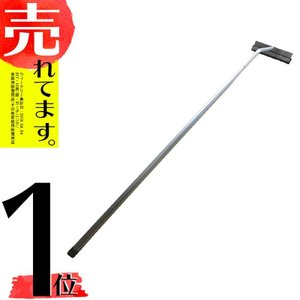 【7m】 NEW アルミ伸縮式雪落とし ホッカイ棒 超ロング5段 平型 SO-1019