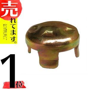 単管 打ち込み ヘッド 48.6 mm 【単管打ち込みキャップ】 シNDPZZ|plusys