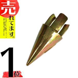 単管 打ち込み 先端 ミサイル 48.6 mm シNDPZZ|plusys