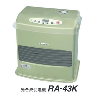 光合成 促進器 RA-43K 炭酸ガス 供給 ファンヒータータイプ DAINICHI タ種 【代引不可】|plusys