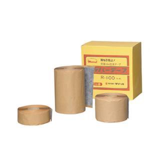 ラバーテープ R-50 5cm x 20 m 防水 テープ マノール 共B  【代引不可】 plusys