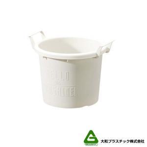 【90個】 グロウコンテナ 18型 ホワイト 大和プラスチック 1.8L 200×170×H155mm プランター 丸型 ポット 白 鉢 タ種 【代引不可】 plusys