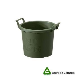 【90個】 グロウコンテナ 18型 グリーン 大和プラスチック 1.8L 200×170×H155mm プランター 丸型 ポット 緑 鉢 タ種 【代引不可】 plusys