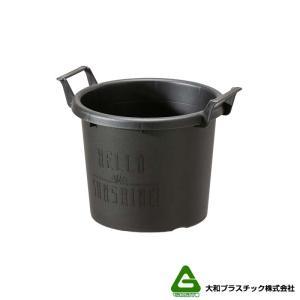 【90個】 グロウコンテナ 18型 ブラック 大和プラスチック 1.8L 200×170×H155mm プランター 丸型 ポット 黒 鉢 タ種 【代引不可】 plusys