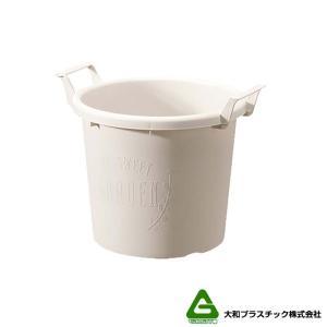【20個】 グロウコンテナ 30型 ホワイト 大和プラスチック 11.0L 350×300×H287mm プランター 丸型 ポット 白 鉢 タ種 【代引不可】 plusys