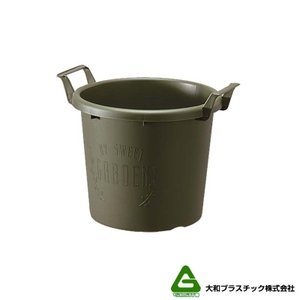 【20個】 グロウコンテナ 30型 グリーン 大和プラスチック 11.0L 350×300×H287mm プランター 丸型 ポット 緑 鉢 タ種 【代引不可】 plusys