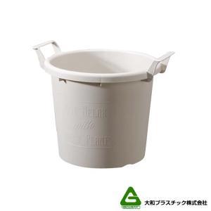 【12個】 グロウコンテナ 40型 ホワイト 大和プラスチック 27.0L 470×400×H383mm プランター 丸型 ポット 白 鉢 タ種 【代引不可】 plusys