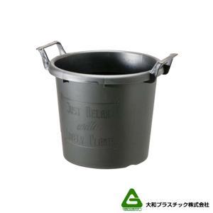 【12個】 グロウコンテナ 40型 ブラック 大和プラスチック 27.0L 470×400×H383mm プランター 丸型 ポット 黒 鉢 タ種 【代引不可】 plusys