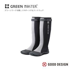 【色:グレー、サイズ:3L】グリーンマスター 2620  長靴 農業用 園芸用 ガーデニング 防水 ATOM アトム 三冨 D plusys