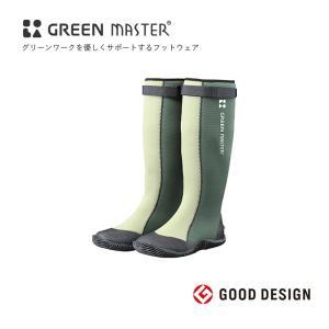 【色:グリーン、サイズ:3L】グリーンマスター 2620  長靴 農業用 園芸用 ガーデニング 防水 ATOM アトム 三冨 D plusys