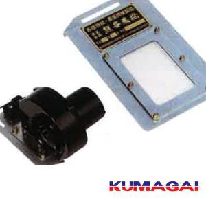 ※くん炭機DX-574タイプ専用のオプション部品になります。  通常、くん炭機は点火から7〜8時間か...