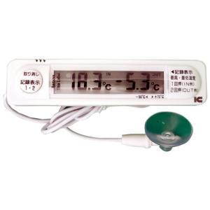 デジタル温度計 内外サーモSD サーモ1010 アイシー 金TD|plusys