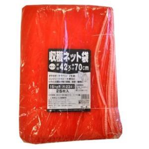 MARSOL 収穫ネット 15kg用 25枚入 42×70cm 金TD|plusys