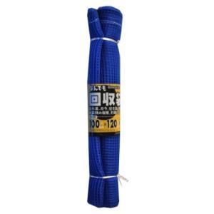 MARSOL なんでも回収袋 100×120cm ブルー 金TD|plusys