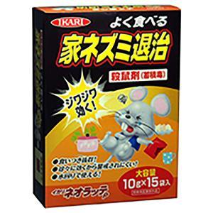 殺鼠剤 イカリ ネオラッテP 10g×15袋 福KD|plusys