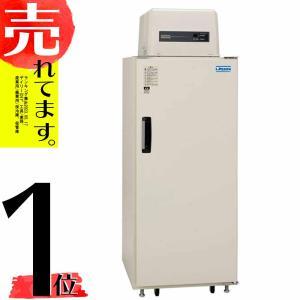 【北海道配送不可】 玄米保冷庫 アルインコ HCR-06E 【送料・設置費込】 玄米30kg/6袋用 アR【代引不可】|plusys