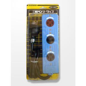 三相タップ 200v 電源タップ 正転3ヶ付 1m 3BT-20F SUZUKID コンセントタップ 3相200v 電源延長コード 延長コード 延長タップ カSDNZ|plusys
