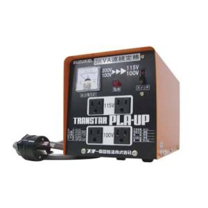 スズキッド 昇圧・降圧兼用 ポータブル変圧器 トランスタープラアップ STX-01 カSD|plusys