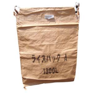 ライスバッグ (グレンバッグ) 1300L 920mm × 900mm × 高1150mm RiceA コ商DNZZ|plusys