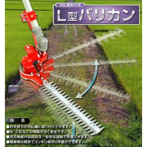N-832 L型バリカン500 ニシガキ 三冨D|plusys
