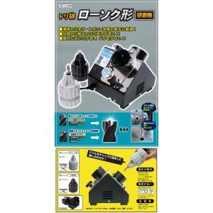 N-872 ドリ研ローソク形ハイス鋼用研磨機 ニシガキ 三冨D|plusys