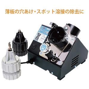 N-873 ドリ研ローソク形超硬用研磨機 ニシガキ 三冨D|plusys