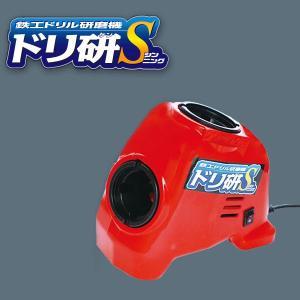 ドリ研 Sシンニング AB型 N-877 ドリル研磨機 ニシガキ 三冨D|plusys