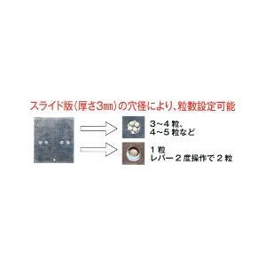 アルミレンパ用 5条播き用 アタッチメント 槍木産業 うつぎ産業 カ施【代引不可】|plusys