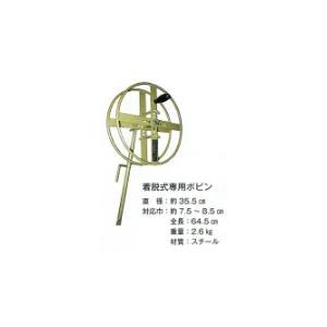 テープリル マイカー線 の 巻き取り器 槍木産業 うつぎ産業 カ施【代引不可】|plusys