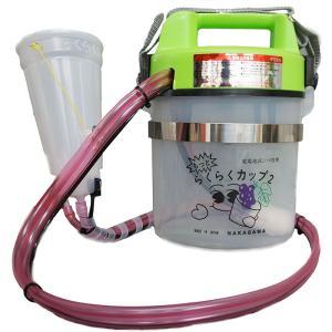 ジベレリン 処理器 噴霧器 らくらくカップ2 【特大】(直径約12cm×深さ約20cm) ぶどうの ...
