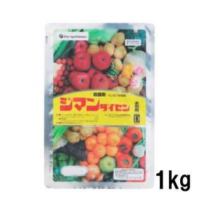 【5個】 ジマンダイセン水和剤 1kg 殺菌剤 農薬 イN ...
