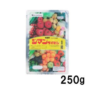 【5個】 ジマンダイセン水和剤 250g 殺菌剤 農薬 イN...