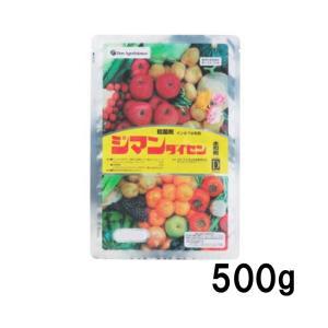 【5個】 ジマンダイセン水和剤 500g 殺菌剤 農薬 イN...