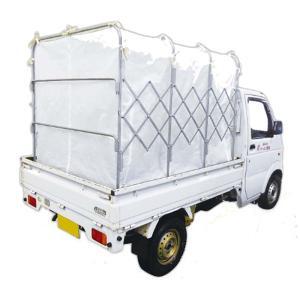 【個人宅配送不可】  もみがらコンテナ スライド式 軽トラック 3反用 1470×1280×1800...