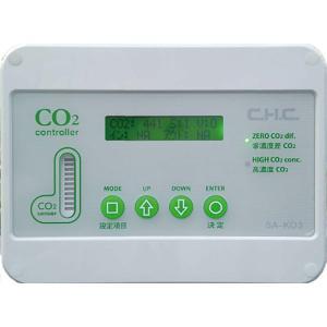 CO2 二酸化炭素 コントローラー SA-K03 施設園芸用 ハウス 温室 CHC シー・エイチ・シ...
