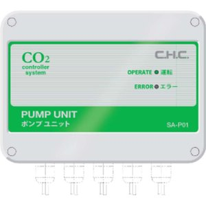 CO2 ポンプユニット SA−P01 施設園芸用 二酸化炭素 ハウス 温室 CHC シー・エイチ・シ...