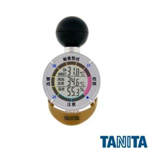 黒球式熱中症指数計 熱中アラーム TT-562 ゴールド TANITA タニタ 付属品付 WBGT値...