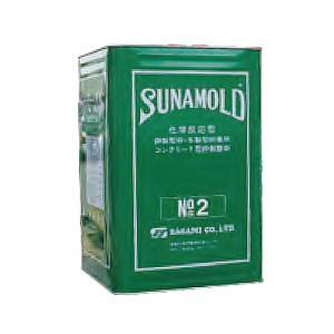 用 途  合板型枠・化粧合板型枠・鋼製型枠    特 長   ●サナモールドNo-2は経済性に優れた...
