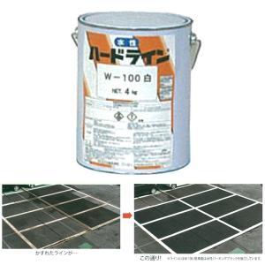 ライン塗料 水性ハードラインW100 白 16kg 常温で乾燥するタイプ 駐車場等の区分線 アトミク...
