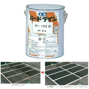 ライン塗料 水性ハードラインW100 白 4kgx4缶 常温で乾燥するタイプ 駐車場等の区分線 アト...