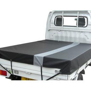 トラックシート 軽トラ用 ライン ターポリンシート STL-BK ブラック 1.9x2.1m 荷台サ...