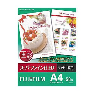 【在庫目安:お取り寄せ】富士フイルム  SFA450 インクジェットペーパー 画彩 スーパーファイン仕上げ A4 50枚|plusyu
