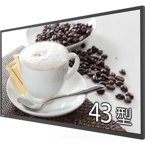 【在庫目安:あり】 東芝 TD-E432D 3年無償保証延長キャンペーン実施中(オンサイト) 43型プロフェッショナルディスプレイ|plusyu