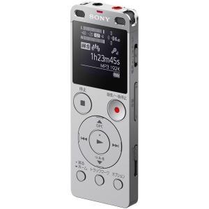 【在庫目安:あり】SONY  ICD-UX560F/S ステレオICレコーダー FMチューナー付 4GB シルバー|plusyu
