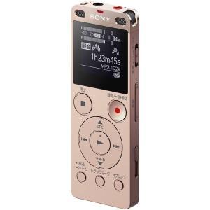 【在庫目安:あり】SONY  ICD-UX560F/N ステレオICレコーダー FMチューナー付 4GB ゴールド|plusyu